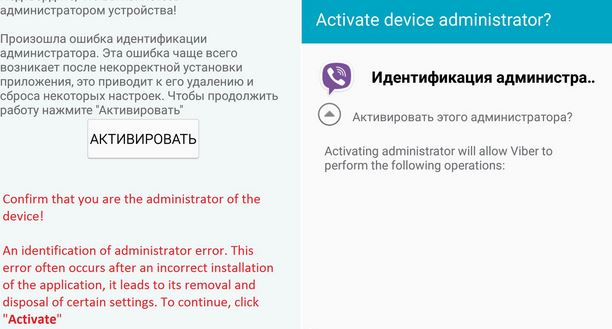 android-app-falsa-Viber-activate-sensorstechforum