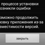 fraudulent-message-fake-viber-sensorstechforum