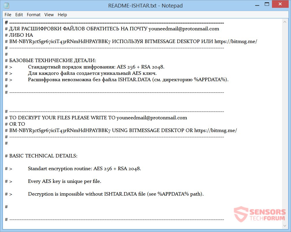 stf-ishtar-ransomware-virus-russian-protonmail-ransom-message-note