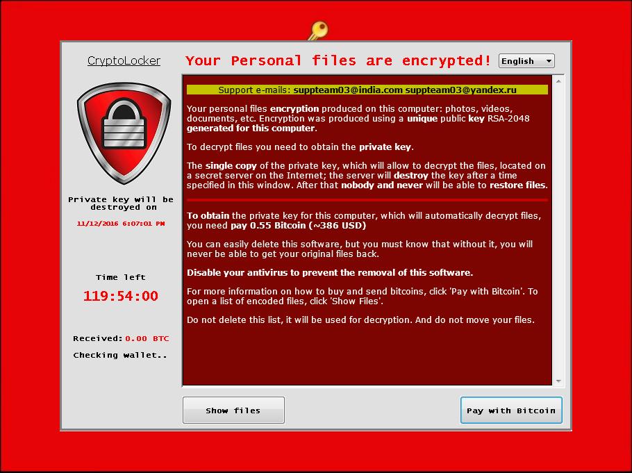 Emsisoft Decrypter - 0425