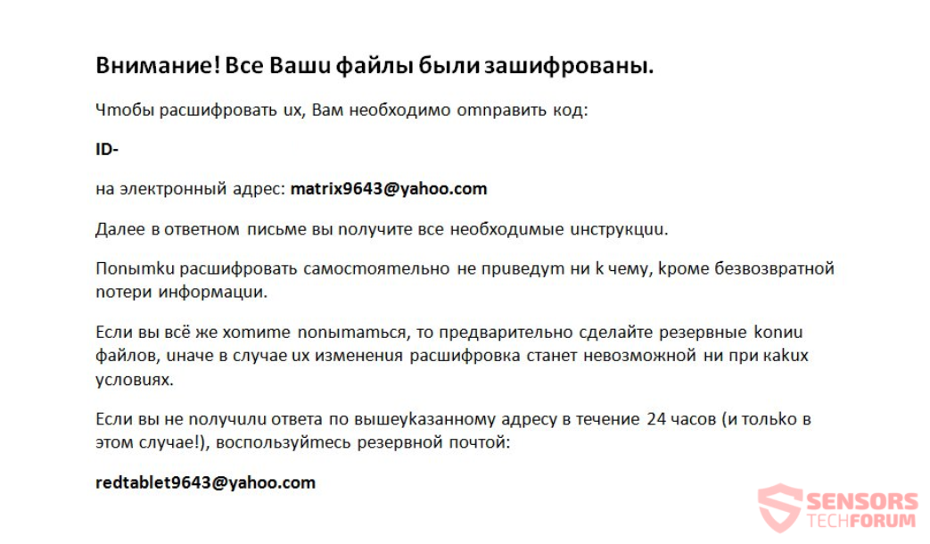 stf-matrix-ransomware-virus-matrix9643-yahoo-ransom-message-note-russian