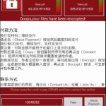SLocker Android Ransomware Image
