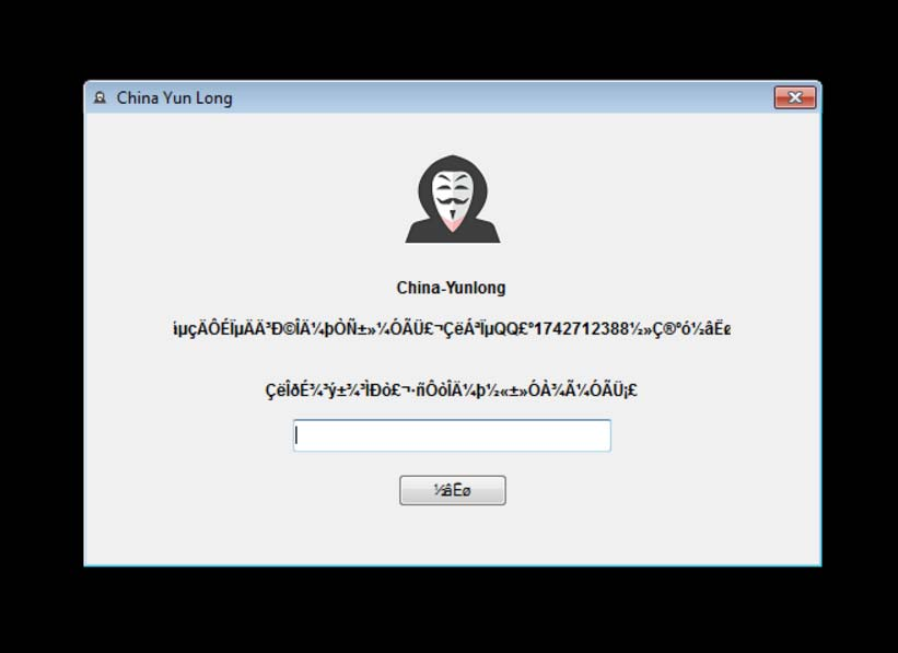 china-yun-long-pop-up-window-ransom-note-sensorstechforum
