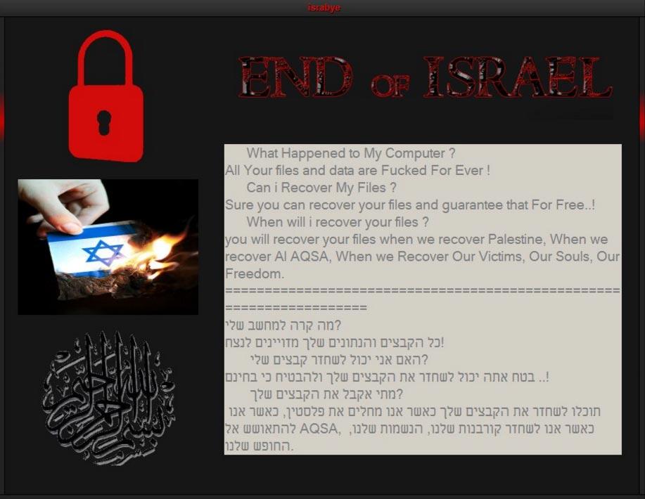 israbye-ransom-note-pop-up-END-of-ISRAEL-ransomware-sensorstechforum