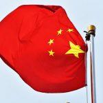 Flag of China image