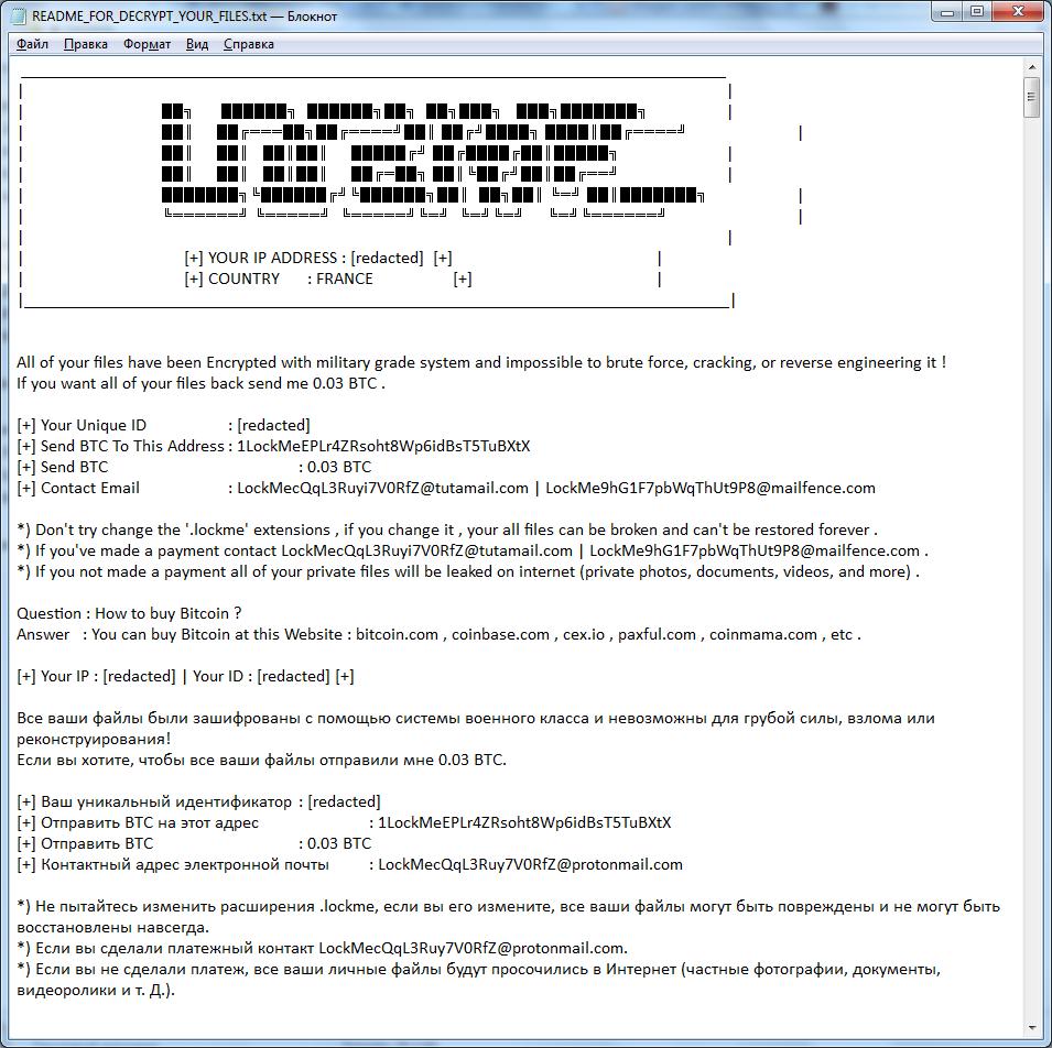 LockMe Virus – How to Remove & Restore  lockme Files