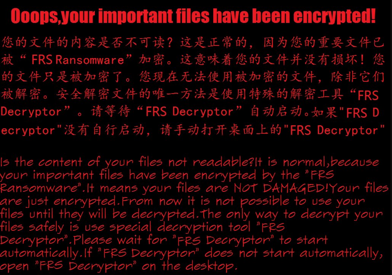FRS Ransomware READ_ME_HELP_ME ransom note