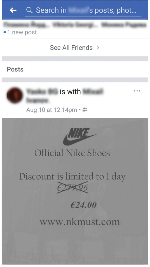 Pornografía sabiduría Cita  GUÍA de eliminación de virus de Facebook Nike (actualización de septiembre  2020)