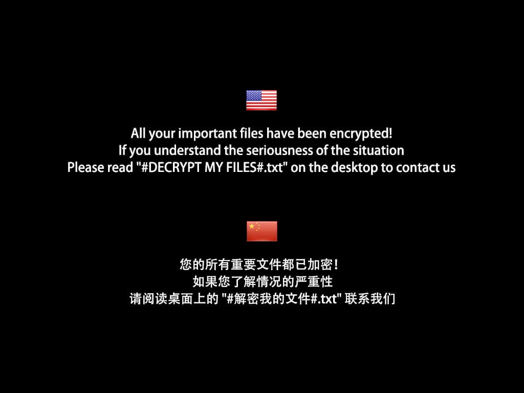 fileslocker ransomware virus .fileslocker@pm.me desktop wallpaper
