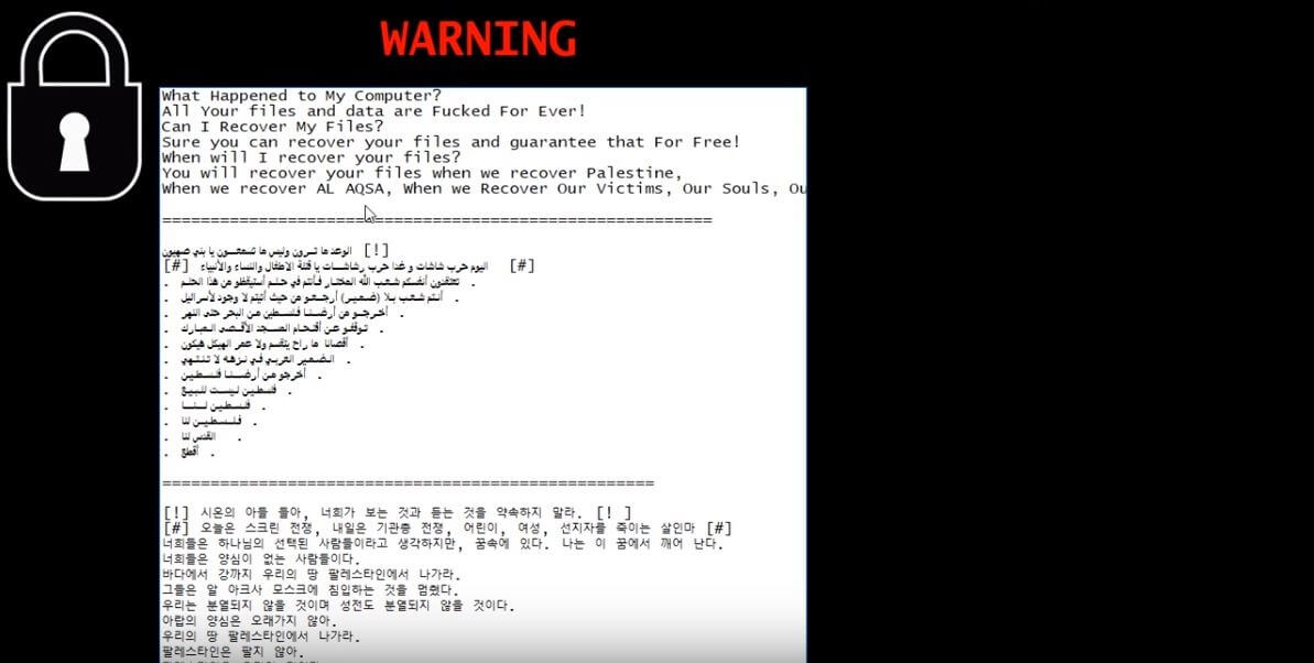warning ransom message israbye ransomware sensorstechforum guide