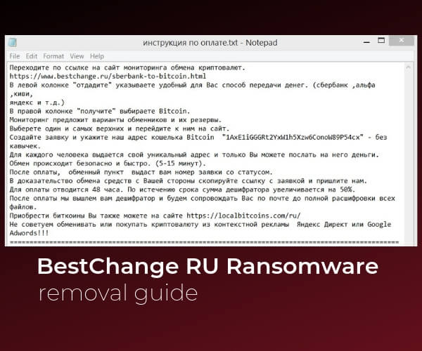 remove bestchange ru ransomware in full sensorstechforum guide