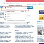 Dongtaiwang.com browser redirect not secure connection sensorstechforum