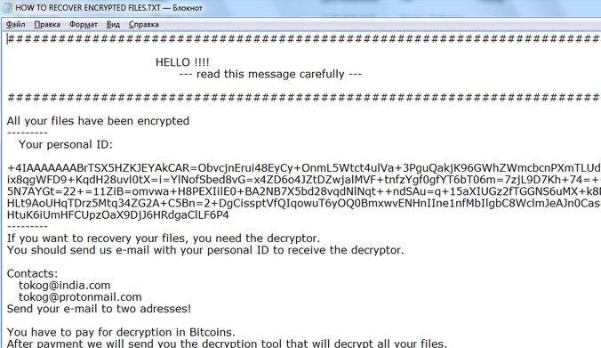 .tokog Ransomware virus verwijderen