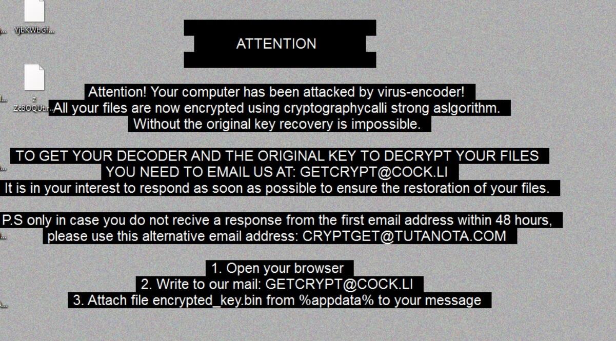 GetCrypt vip files virus remove