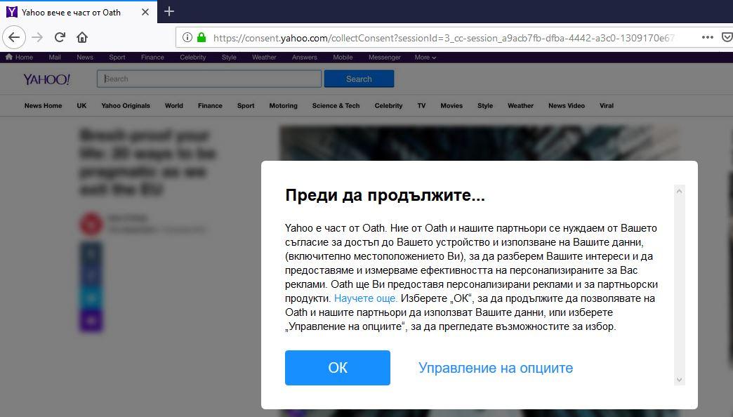 Searchinggood.com redirect image