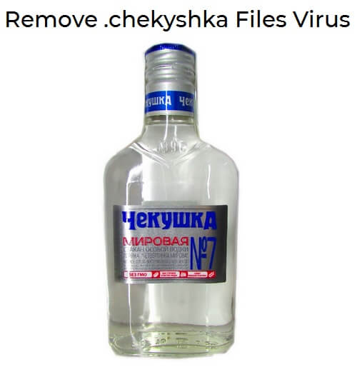 stf-chekyshka-files-virus-remove