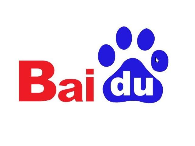 Baidu virus image