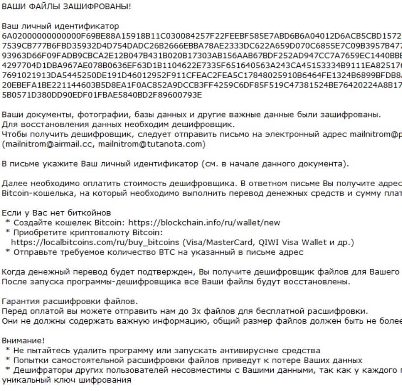 stf-lbiaf6c8-file-virus-scarab-ransom