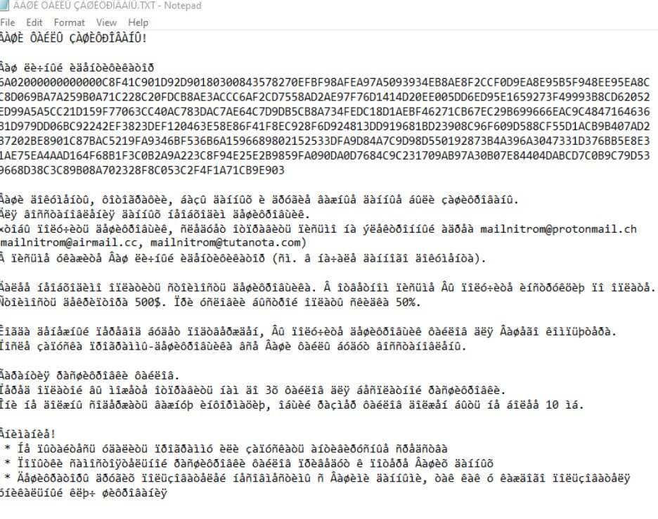 STF-lbkut-fil-virus-skarabæ-ransomware