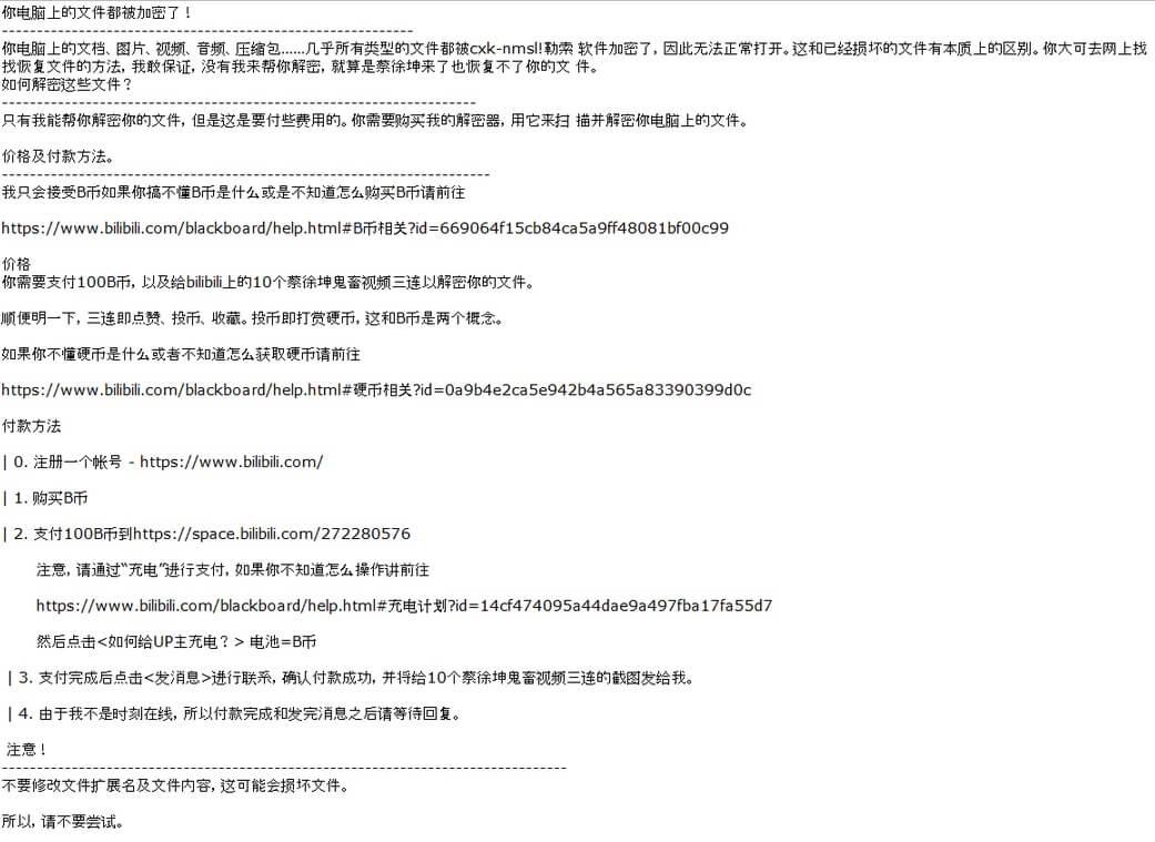 stf-cxkdata-ransomware