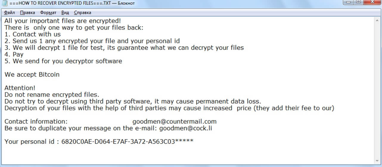 stf-ABCDEF-virus-file-ransomware