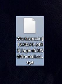 STF virus fichiers-âge-phobos-ransomware-extension de l'âge