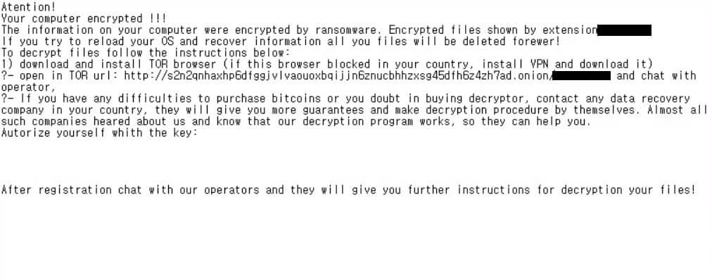 stf-Prometey-ransomware-note