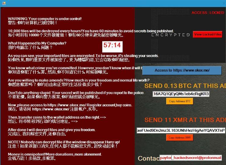 .exe Virus virus remove