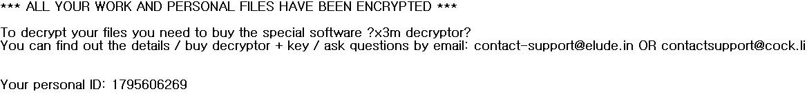 stf-firex3m-ransomware