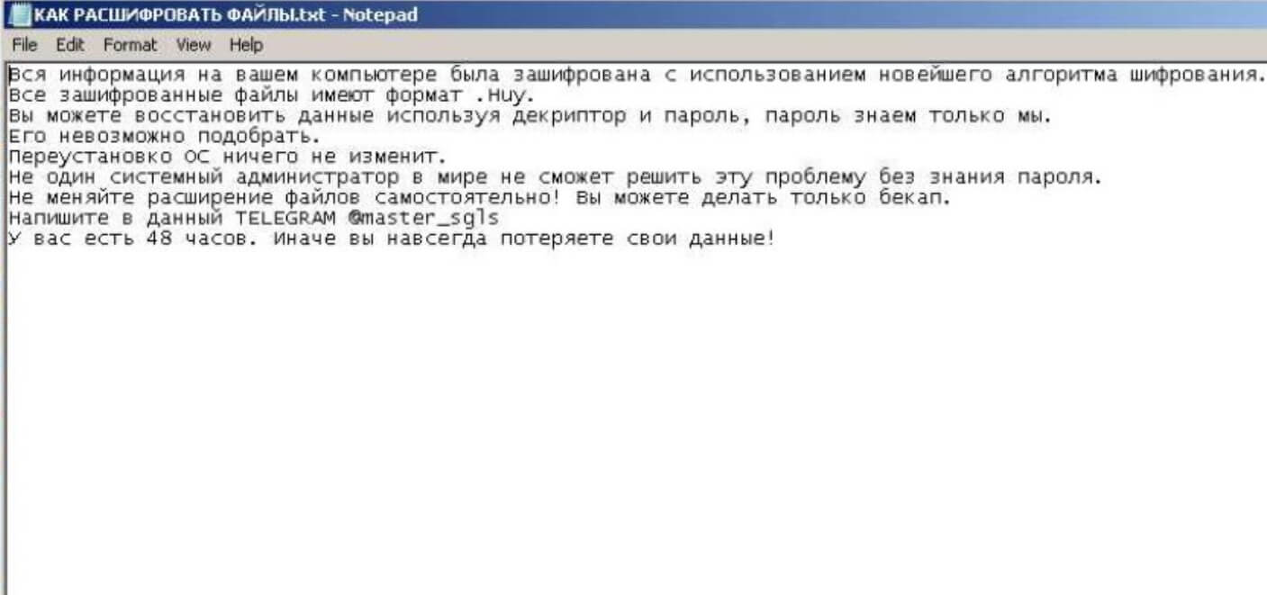 stf-huy-file-virus-huy-ransomware-note