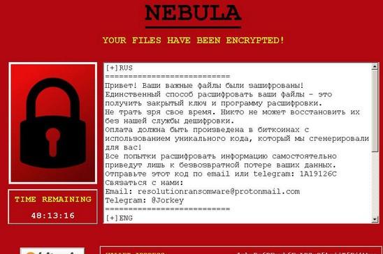 Nebula Files Virus virus remove