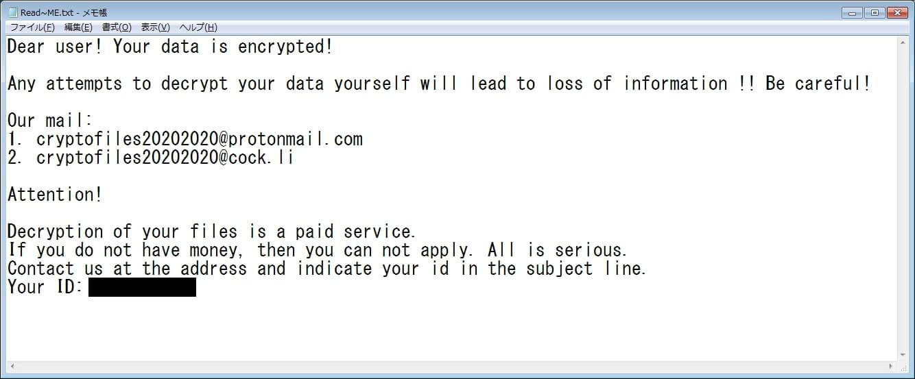 stf-.-virus-file-tilde-ransomware