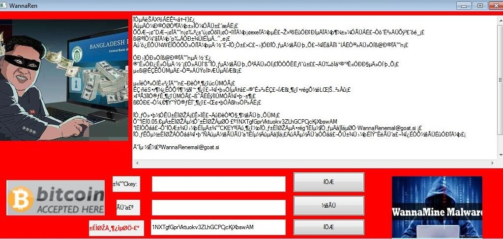 stf-WannaRen-ransomware-note