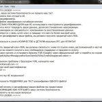 stf-serpom-file-virus-ransomware