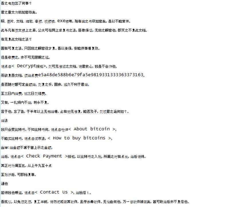 stf-cxk-virus-file-blackmoon-ransomware-note