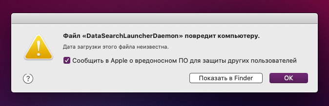 DataSearchLauncherDaemon will damage your computer pop-up on mac remove
