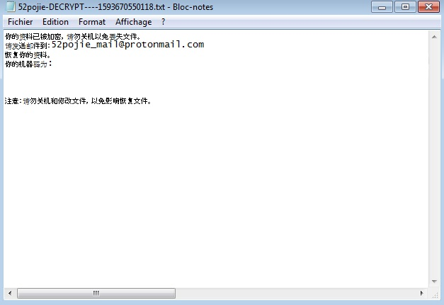stf-52pojie-ransomware-note
