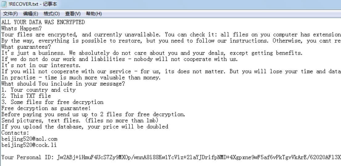 stf-beijing-ransomware-note