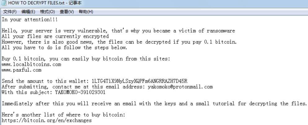 stf-YaKo-virus-file-ransomware-note