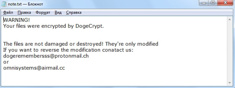 stf-dogecrypt-file-virus-insanecrypt-ransomware-note