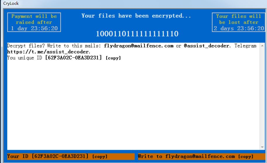 stf-flydragon@mailfence.com-crylock-ransomware-note