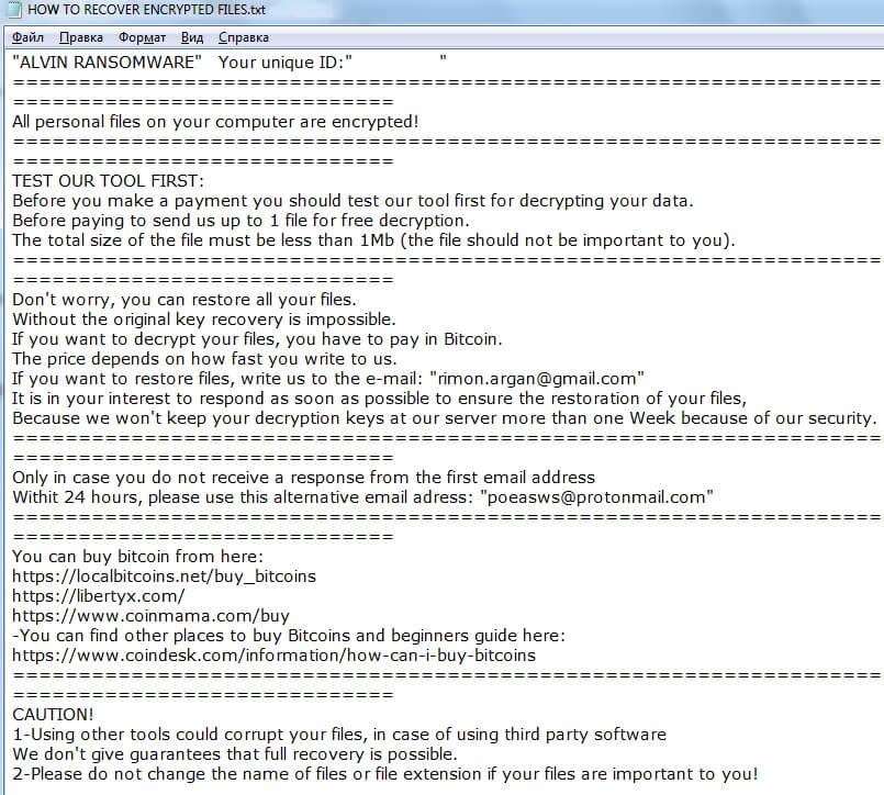 stf-ALVIN-ransomware-virus-ransom-note-file-txt