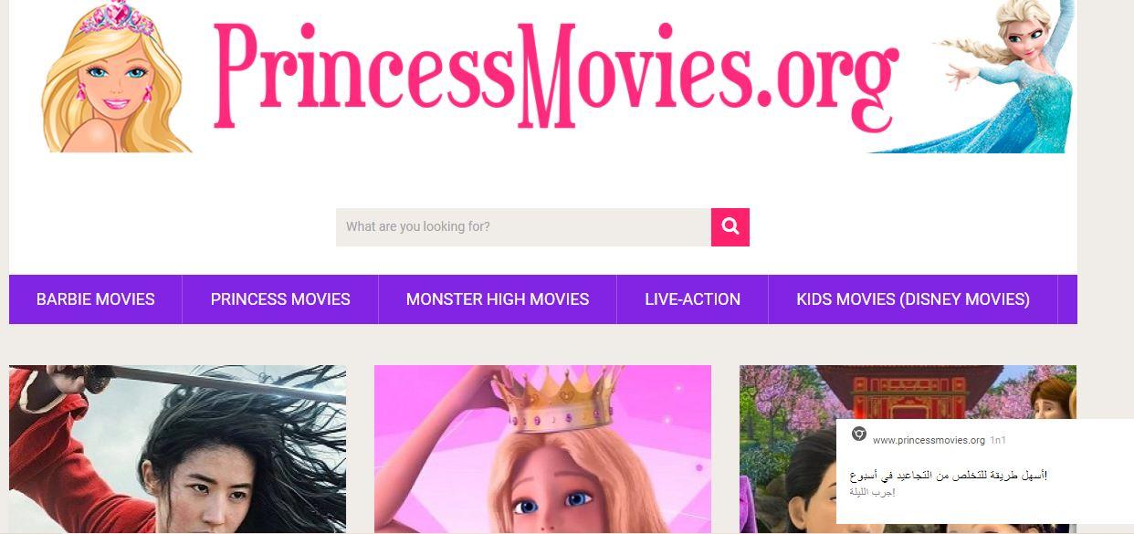 Princessmovies.org Redirect Virus