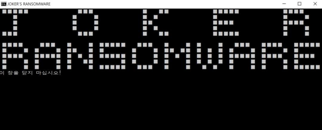 stf-joker-file-virus-joker-ransomware-cmd-prompt
