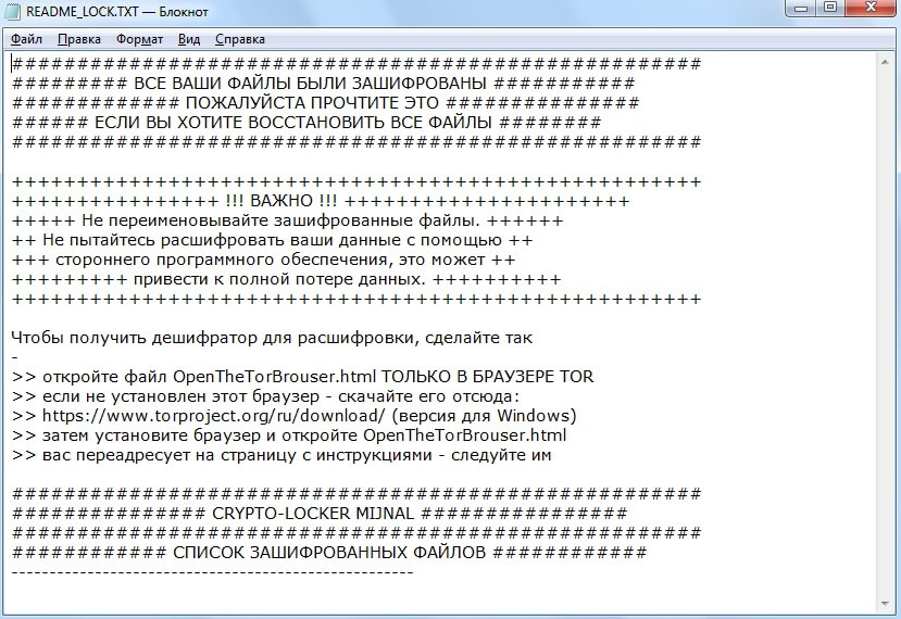 stf-mijnal-virus-file-russian-ransomware-note