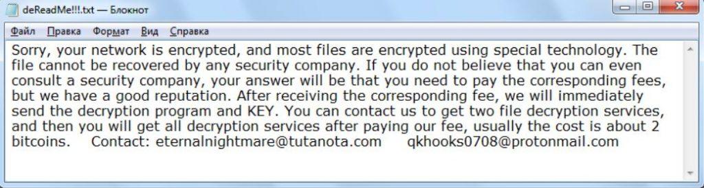 deReadMe!!! ransom note Cring virus