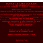 SARBLOH virus ransom message ransomware removal guide stf